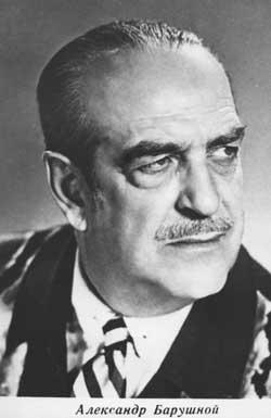 Фото актёров, биография актёров, киноактеры советского кино:Александр Барушной