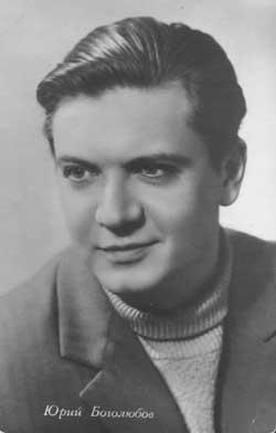 Фото актёров, биография актёров, киноактеры советского кино:прим. 1961