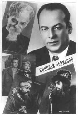 Фото актёров, биография актёров, киноактеры советского кино: