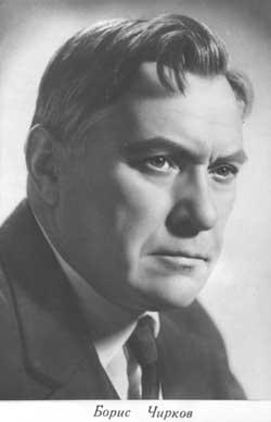 Фото актёров, биография актёров, киноактеры советского кино:1967