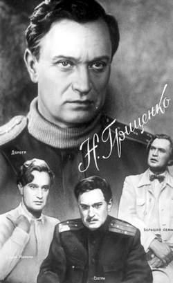 Фото актёров, биография актёров, киноактеры советского кино:1958