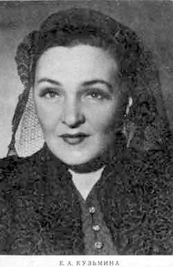 Фото актёров, биография актёров, киноактеры советского кино:1948