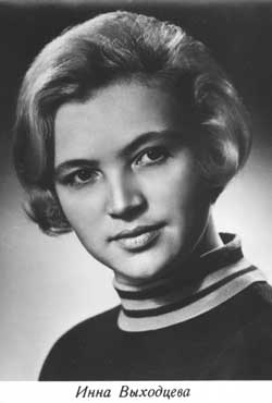 Фото актёров, биография актёров, киноактеры советского кино:Инна Выходцева, прим. 1970