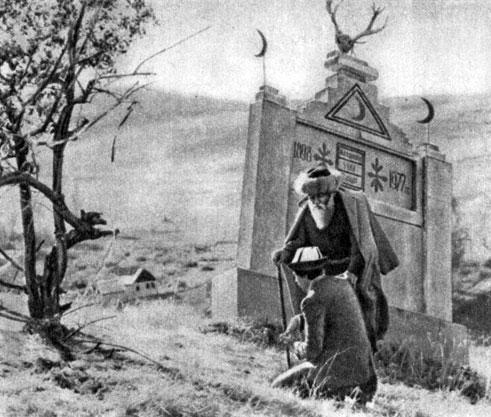 'Золотая осень'. Реж. Т. О. Океев. (Мурат - Д. Жолжаксынов, отец - М. Куланбаев.) 1980
