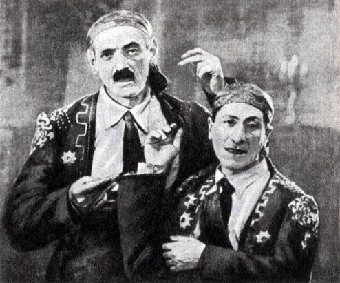 'Мексиканские дипломаты'. Реж. А. Мартиросян и Л. Калантар. (Хвачия - А. Хачанян, Арам - А. Амирбекян.) 1932