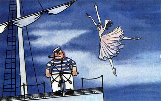 'Балерина на корабле'. Реж. Л. Атаманов, худ. Г. Аркадьев, Б. Корнеев. 1969
