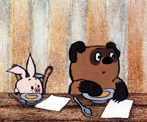 'Винни Пух идёт в гости'. Реж. Ф. Хитрук, худ. В. Зуйков, Э. Назаров. 1971