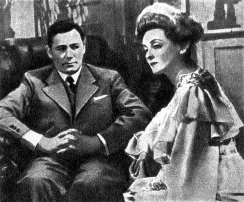 'Лисички'. Реж. У. Уайлер. (Реджина - Б. Дейвис.) 1941