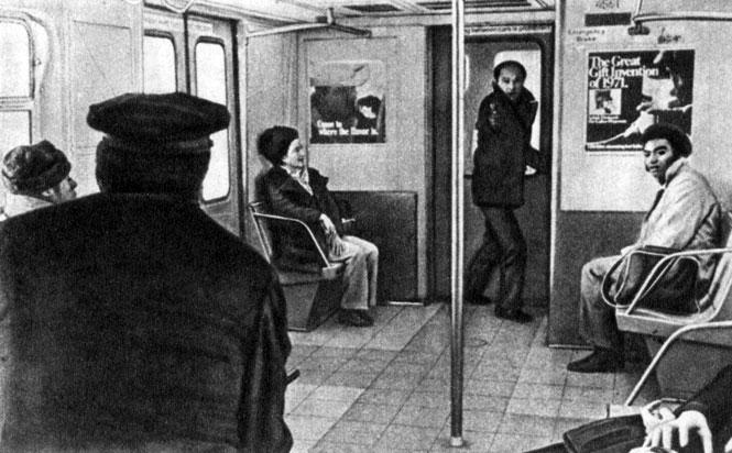 'Французский связной'. Реж. У. Фридкин. 1971