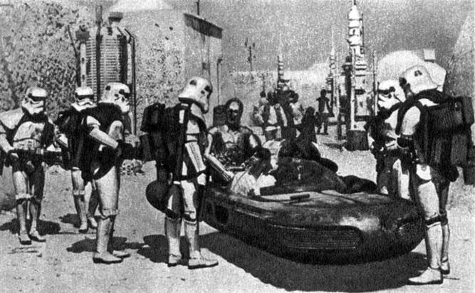'Звёздные войны'. Реж. Дж. Лукас. 1977