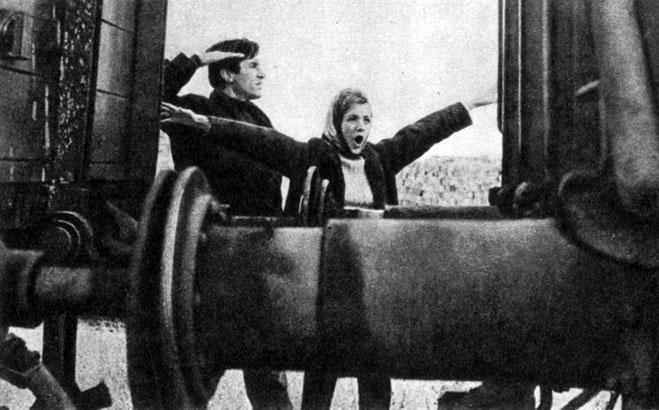 'Подопечный'. Реж. В. Слиепчевич. 1966