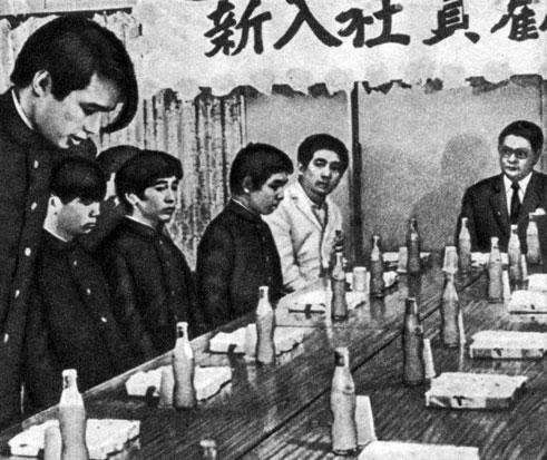 'Обнажённые девятнадцатилетние'. Реж. К. Синдо. 1970
