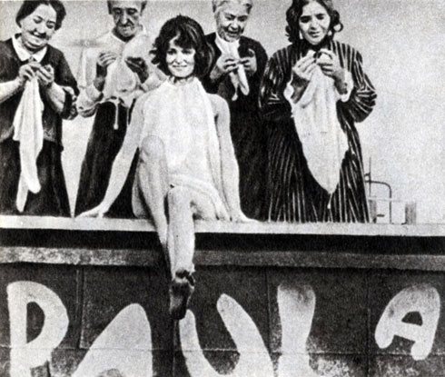 'Легенда о Пауле и Пауле'. Реж. X. Каров. 1973